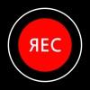 Flip REC - Safe Audio Recorder