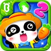 Panda Math Farm by BabyBus
