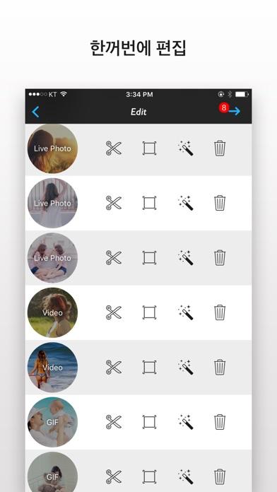 Batch Convert 앱스토어 스크린샷