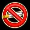 禁煙を続けようMy Last Cigarette - Quit Smoking