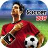Футбол 2017 Игры - Real Football Striker Голы HD