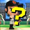 Baseball Quiz trivia Challenge Wiki