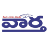 Vaartha - Telugu Newspaper