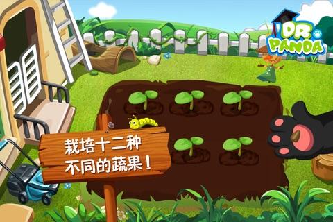 Dr. Panda Veggie Garden screenshot 2
