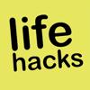 One Thousand Life Hacks