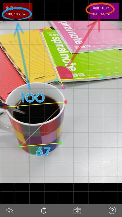 角度と比率計 screenshot1