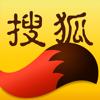 搜狐新闻—点评热议新闻关心身边实事