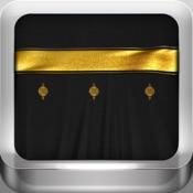 myDuaa: Fortress of a Muslim | حصن المسلم