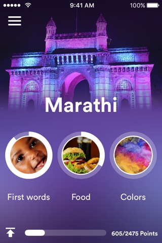 uTalk Classic Learn Marathi screenshot 1
