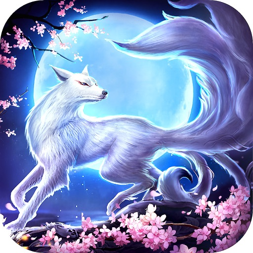 青丘狐之恋-三生三世情未了