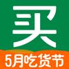 中粮我买网-5月吃货节注册送大礼