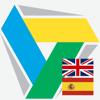 Traductor PROMT Offline - del inglés al español