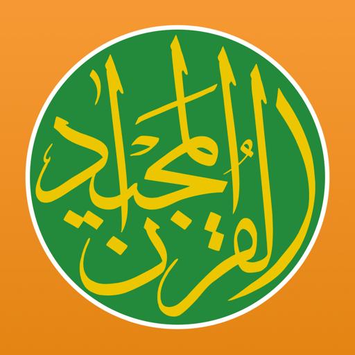 Quran Majeed for Mac
