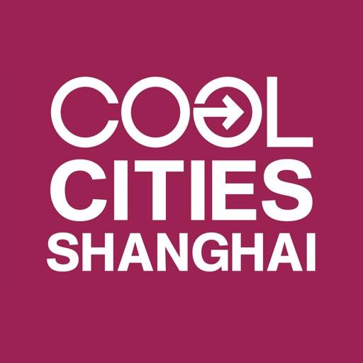 酷上海:Cool Shanghai