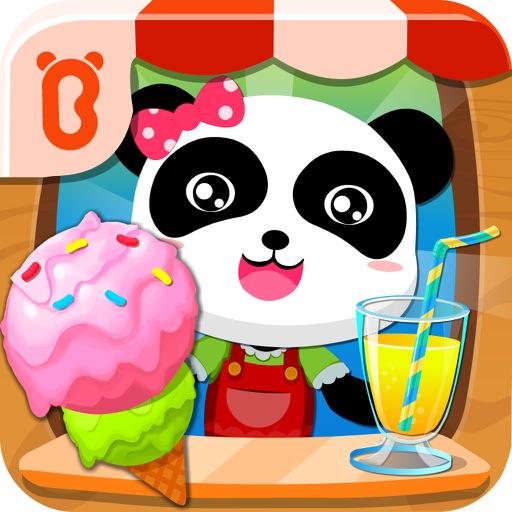 かき氷アイスクリーム屋さん-BabyBus
