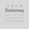 Rune Dictionary Wiki