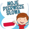 Learn Polish for kids – My first words