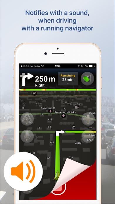 Radar Detector App >> Smartdriver Radar Detector On The App Store