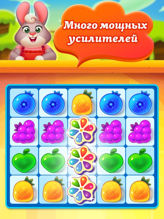 Tasty Treats - A Match 3 Puzzle Game Скриншоты8