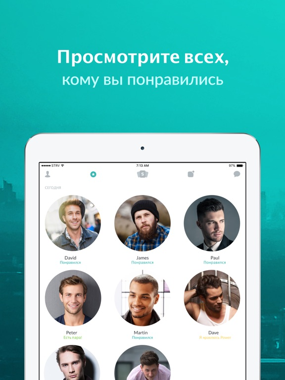 самый популярный и бесплатный сайт знакомств в россии