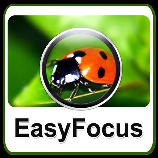 焦点景深制作软件 EasyFocus