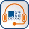 HKBN My Account App