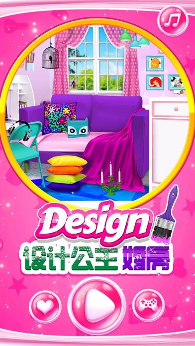 Girl games design princess wedding room app download for Design your room app