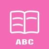 英语阅读-英语阅读器