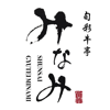 旬彩牛亭みなみ(しゅんさいぎゅうていみなみ) Wiki