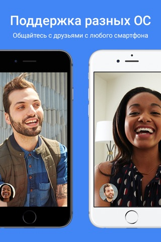 Google Duo - Video Calling screenshot 4