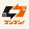 ブンブン!マーケット -バイク専用フリマアプリ- Wiki