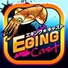 Egingcast