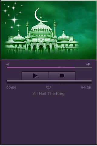 Islamic Songs You Can't Miss screenshot 1