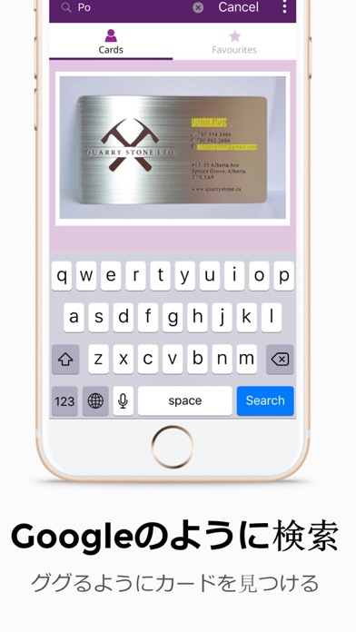 CardHQ - Fastest Business Card Reader and Scannerのスクリーンショット3