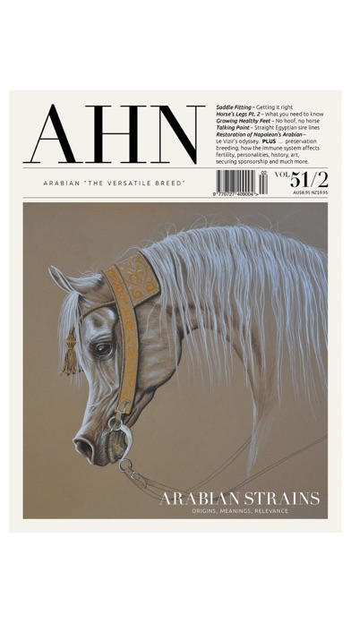 The Australian Arabian Horse News review screenshots