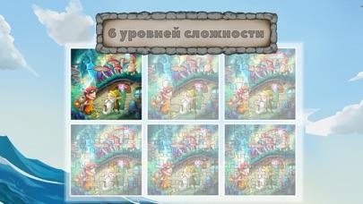 Пазлы «Сказочные приключения» Скриншоты5