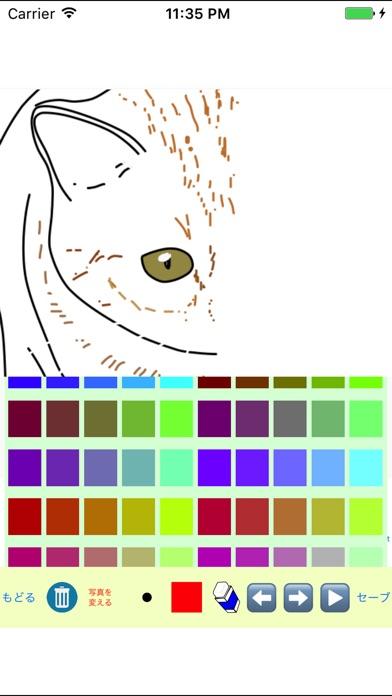 http://is1.mzstatic.com/image/thumb/Purple118/v4/01/d3/1c/01d31c5e-4937-45cd-5ed9-453991b0912f/source/392x696bb.jpg