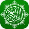 Coran en français Audio, Traduction, Tafsir القرآن