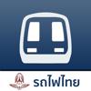 Anuchit Kumprai - Railway TH: Timetable, Fares アートワーク