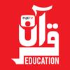 Quran Education TV Wiki