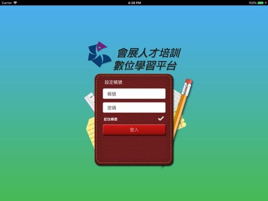 http://is1.mzstatic.com/image/thumb/Purple118/v4/03/fa/18/03fa18ab-b380-f5b5-d30d-8cfe7ad8e14c/source/552x414bb.jpg