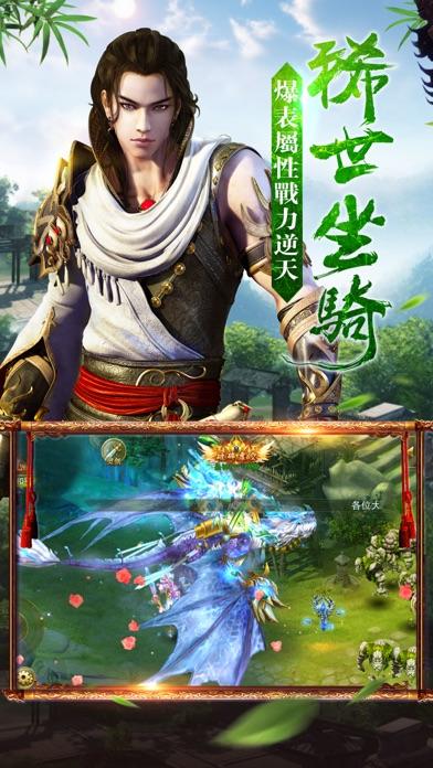 牧云志-国风3DARPG动作修真手游 Screenshot 5