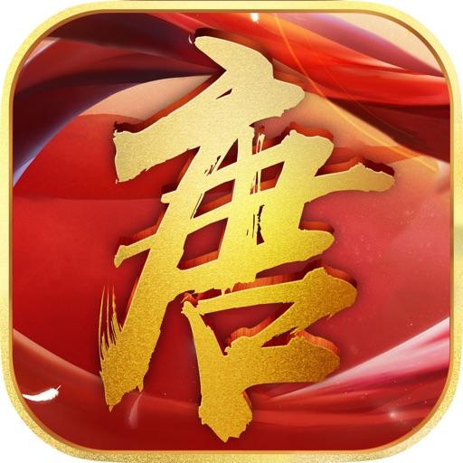 大唐双娇传-大唐西游梦幻仙侠手游
