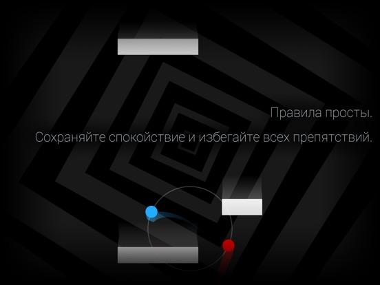 Duet Game Скриншоты9