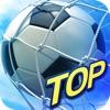 Top Football Manager - футбол