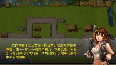 http://is1.mzstatic.com/image/thumb/Purple118/v4/0d/16/a9/0d16a99d-29a9-f7fa-2531-618eca28e19d/source/406x228bb.jpg
