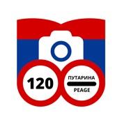 Brzine i putarine Srbije