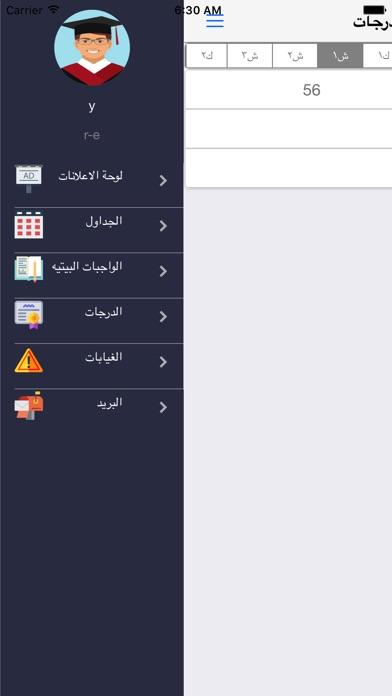 ثانوية دار الحكمه -ولي الامر screenshot 3