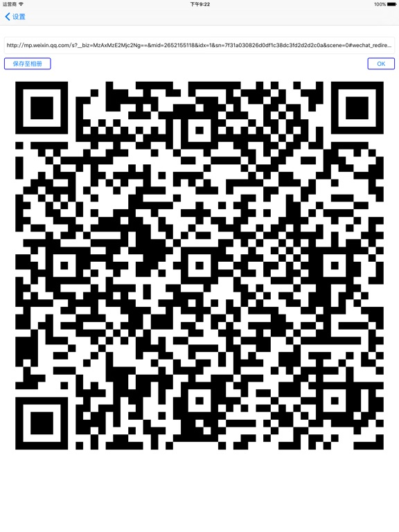 http://is1.mzstatic.com/image/thumb/Purple118/v4/0e/6e/92/0e6e92ad-4315-121b-a5c1-59e4025ed484/source/576x768bb.jpg