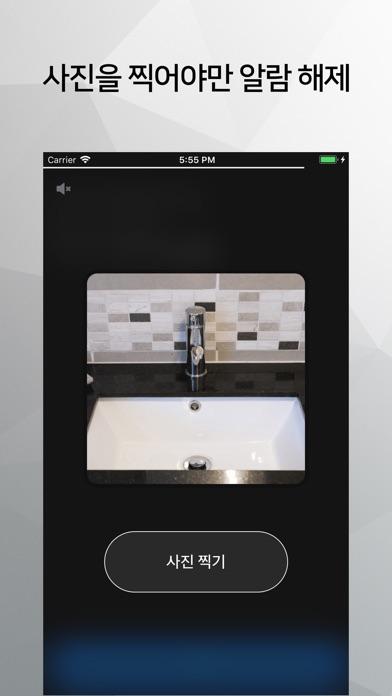 알라미 프로 - 알람 시계 앱스토어 스크린샷